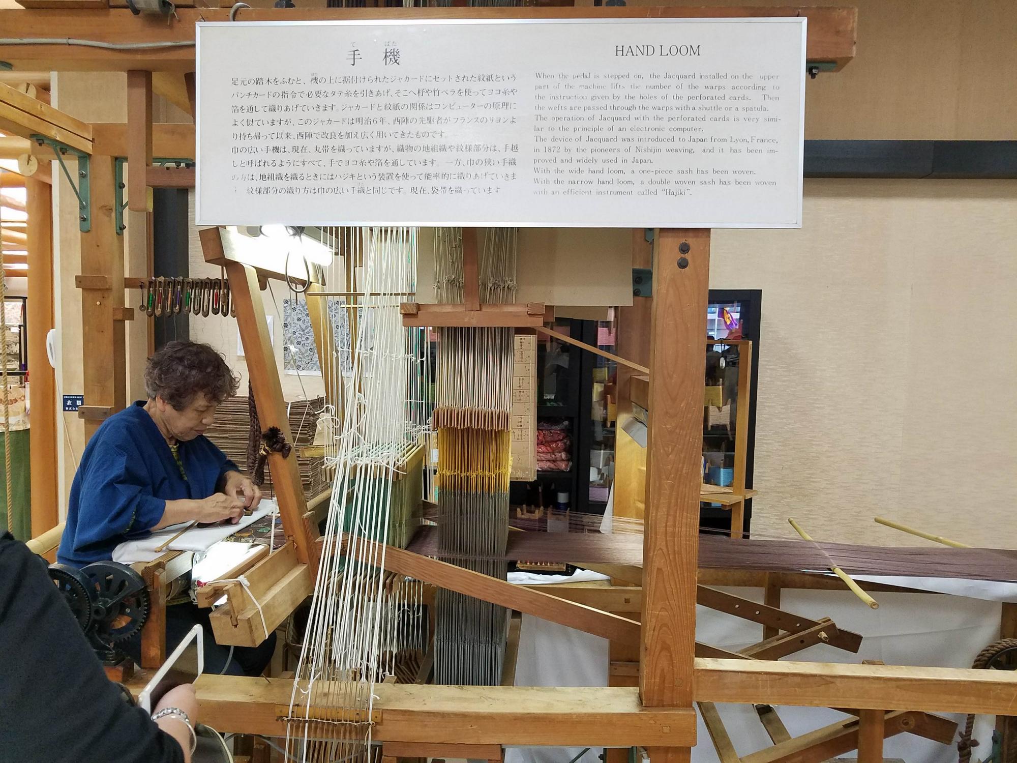 The Nishijin Textile Center, kyoto